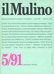 Copertina del fascicolo dell'articolo Simmel e la modernità del denaro