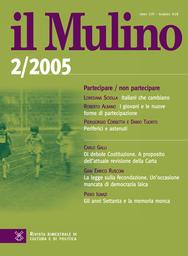 Copertina del fascicolo dell'articolo Quale mercato per l'America Latina