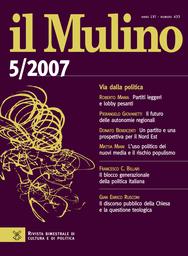 Copertina del fascicolo dell'articolo Cittadini speciali. Il talento come requisito della cittadinanza